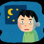 吃音と睡眠の関係|睡眠不足 睡眠時間