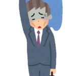 吃音とストレスや疲れ|原因 悪化|子供・幼児も